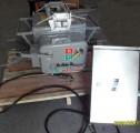 ZW20-12户外智能看门狗分界真空断路器